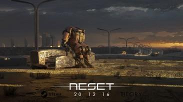 Адвенчура Reset выйдет 20 декабря