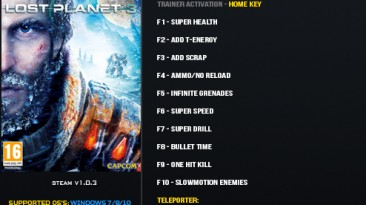 Lost Planet 3: Трейнер/Trainer (+12) [1.0.3] {LinGon}