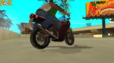 """Куда уезжает и откуда приезжает грузовик на миссии """"Просто бизнес"""" в GTA San Andreas"""