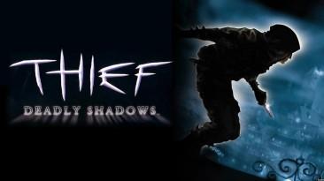 Русификатор (звук) Thief: Deadly Shadows - для видеороликов