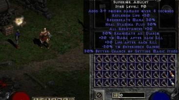 Diablo 2: Сохранение/SaveGame (Варвар, 1 ур, амулет и множество колец призыва армии приспешников)