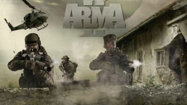 Шутер Arma 2: Operation Arrowhead переезжает в Steam