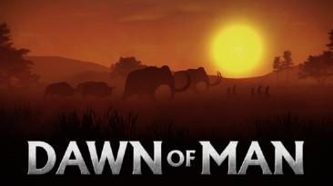 Состоялся релиз стратегии Dawn of Man, русификатор уже доступен