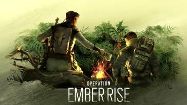 Rainbow Six Siege - Операция EMBER RISE и Jager 2.0