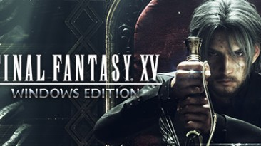 Final Fantasy 15: Трейнер/Trainer (+11) [1.0: Steam Version] {MrAntiFun}