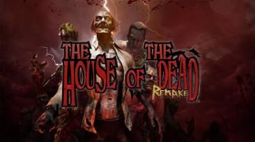 Ремейк The House of the Dead выйдет на Switch. Представлены первый трейлер и скриншоты