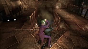 Аркхэм Асайлум Испытание - Язва любви - За Джокера