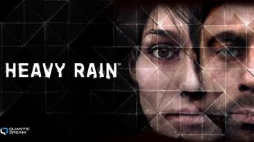 В Steam появилась страница и демоверсия Heavy Rain