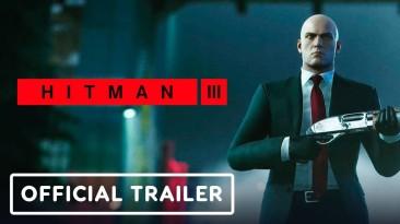 Релизный трейлер Hitman 3