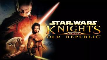 """Star Wars: Knights of the Old Republic """"Программа для облегчения настройки SWKotOR"""""""