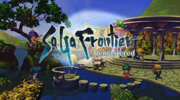 Saga Frontier Remastered выходит в апреле этого года; Новый трейлер