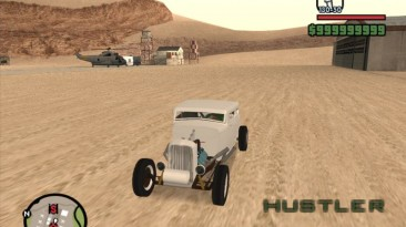 "Grand Theft Auto: San Andreas ""1930 Ford Window"""