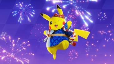 "Игра для Nintendo Switch ""Pokemon Unite"" выходит на iOS и Android 22 сентября"