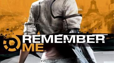 Remember Me: Сохранение/SaveGame (Игра пройдена на 100%, все трофеи, эскизы, дневник Нилин, уровень сложности: Охотница за Воспоминаниями )