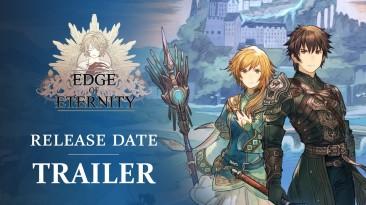 Полная версия JRPG Edge of Eternity выйдет 8 июня