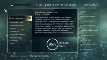 Assassin's Creed 4: Black Flag: Сохранение/SaveGame [таблетка 3DMv4] (96% синхронизации)