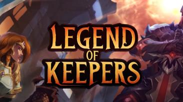 Опубликован официальный трейлер менеджера подземелий Legend of Keepers