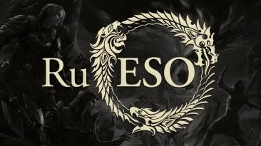 """The Elder Scrolls Online """"Модификация RuESO v30.0"""""""
