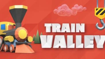 Train Valley: Сохранение/SaveGame (Разблокировка всех миссий)