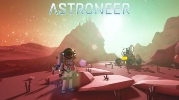 Steam: Astroneer выбилась в лидеры продаж
