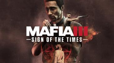 Все дополнения к Mafia 3 можно забрать бесплатно на консолях