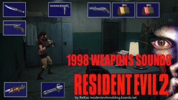 "Resident Evil 2 ""Звуки оружия из 1998"""