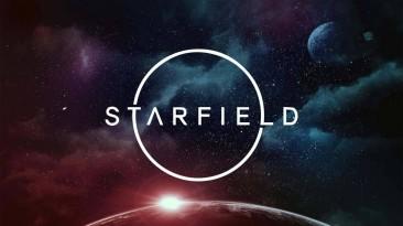 Слух: Starfield будет чем-то средним между No Man's Sky и Outer Wilds