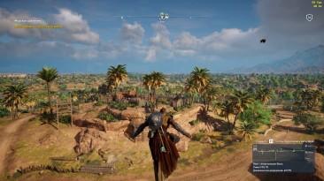 """Assassin's Creed: Origins """" Изменение четкости, убирание мыла"""""""