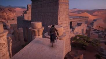 Assassin's Creed: Dynasty оказался фейком