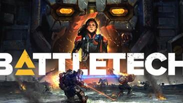 BattleTech: Трейнер/Trainer (+4) [1.6.0] {MrAntiFun}