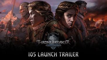 Thronebreaker: The Witcher Tales вышла на iOS