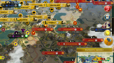 "Sid Meier's Civilization 5 ""Accurate Earth (v 9)"""