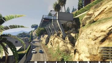 "Grand Theft Auto 5 ""Franklin's Garage 3 [Map Editor / SPG]"""