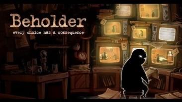 Beholder экранизируют авторы короткометражки Papers, Please