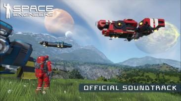 Авторы Space Engineers выложили саундтрек игры в YouTube