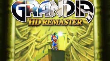 PC-версия Grandia HD Remaster выйдет в сентябре