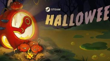 В честь Хэллоуина в Steam стартовала распродажа жутких игр