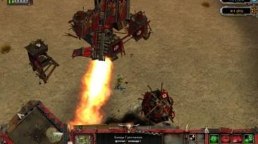 """Warhammer 40,000: Dawn Of War - Dark Crusade """"Карта - Return to the Wastelands"""""""