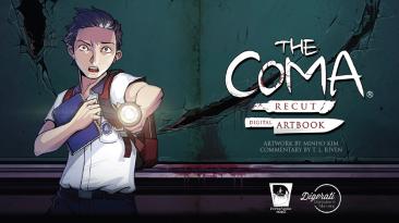 "The Coma: Recut ""Артбук"""