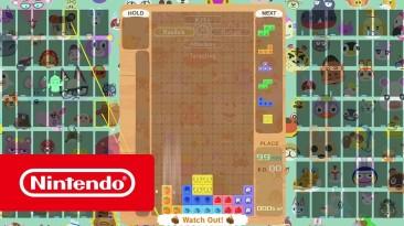 В Tetris 99 анонсирован новый Maximus Cup