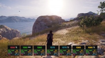 Assassin's Creed Odyssey - Сравнение производительности GTX 1050 Ti vs 1060 vs 1070 vs 1070 Ti vs 1080 vs 1080 Ti