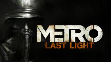 "Metro: Last Light ""Шрифт для фотошопа"""