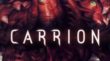 Carrion: Сохранение/SaveGame (Сюжет пройден)