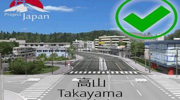 """Euro Truck Simulator 2 """"Проект Япония v1.0.2 (1.40.x)"""""""