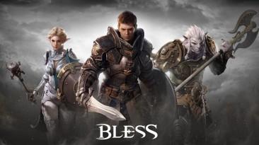 Bless Online: Планы на будущее