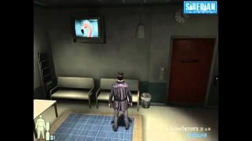 Русификатор(текст+звук) Max Payne 2: The Fall of Max Payne от City/Siberian Studio(адаптация) (20.11.2013, 21.11.2013)
