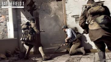 В Battlefield 1 уже доступен обновленный режим Incursions