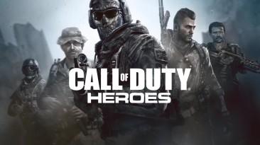 "Call of Duty: Heroes ""Релизный трейлер"""