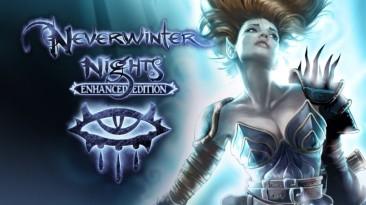 В Neverwinter Nights: Enhanced Edition добавлен кросс-плей