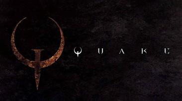 Джон Ромеро объясняет, почему Quake был чертовски быстрым